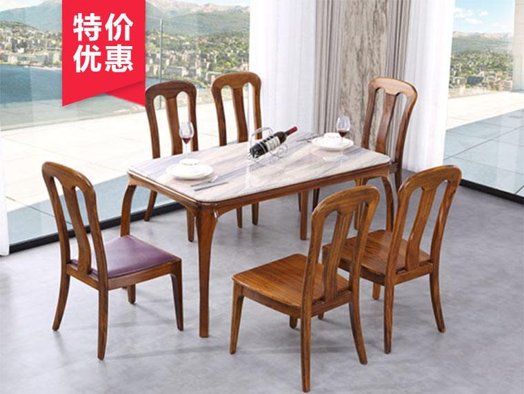 KT901餐台KY606餐椅康锐家居现代风格实木餐桌椅子
