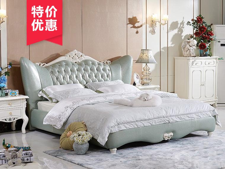 239欧奢皮床欧式风格真皮软床