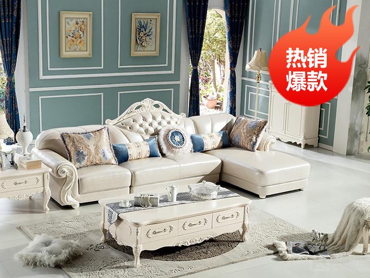 S827欧奢沙发欧式风格真皮沙发单人位三人位贵妃位