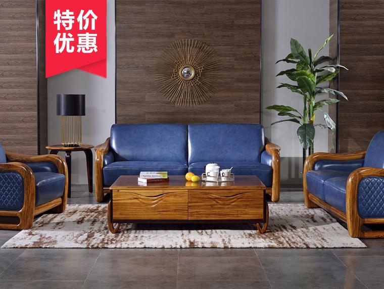 205-Q祥豪源沙发北欧风格真皮沙发实木沙发