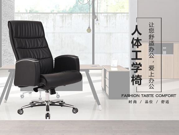8088.5502-3021班椅松宝大办公椅类职员椅老板椅