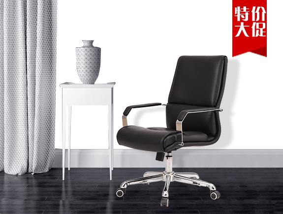 6305班椅松宝大办公椅类职员椅老板椅