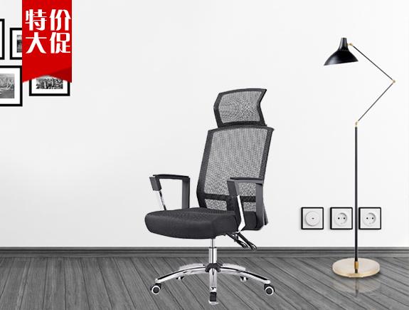 A359网布椅松宝大办公椅类会议椅职员椅