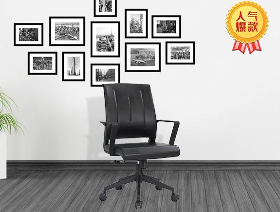 WD950+WD950-2+WD951网布椅松宝大办公椅类职员椅会议椅