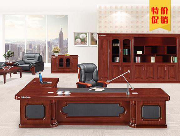 3207.6452-K-0038班台油漆系列高管台办公桌