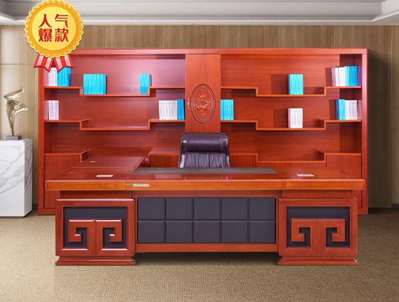 3207.6468-K89281班台油漆系列高管台办公桌