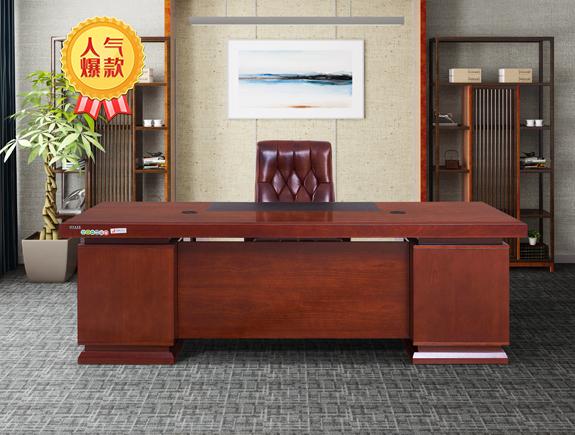3207.6471-K97241班台油漆系列高管台办公桌