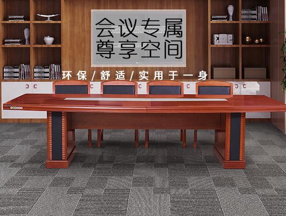 3207.6357-kh7632会议桌油漆系列会议台