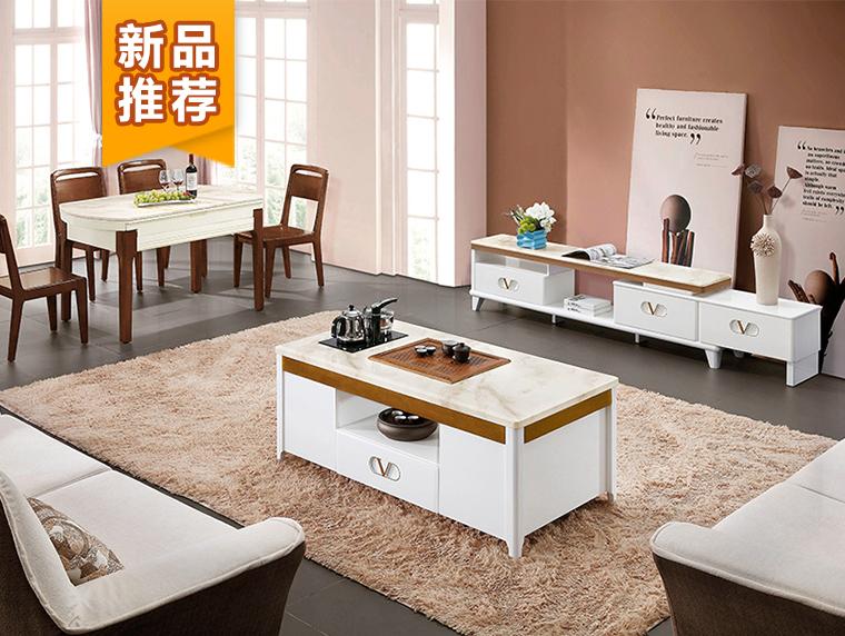 XC3725茶几XD3739地柜新红阳现代风格茶台电视柜